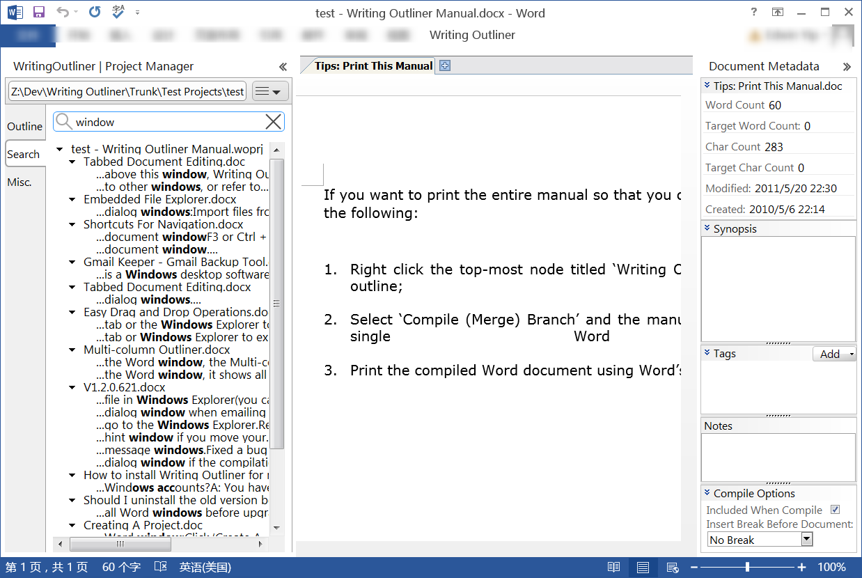 MS Word document full text seach - addin